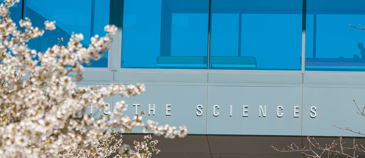 Close-up of the Gateway to the Life Sciences Bridge.