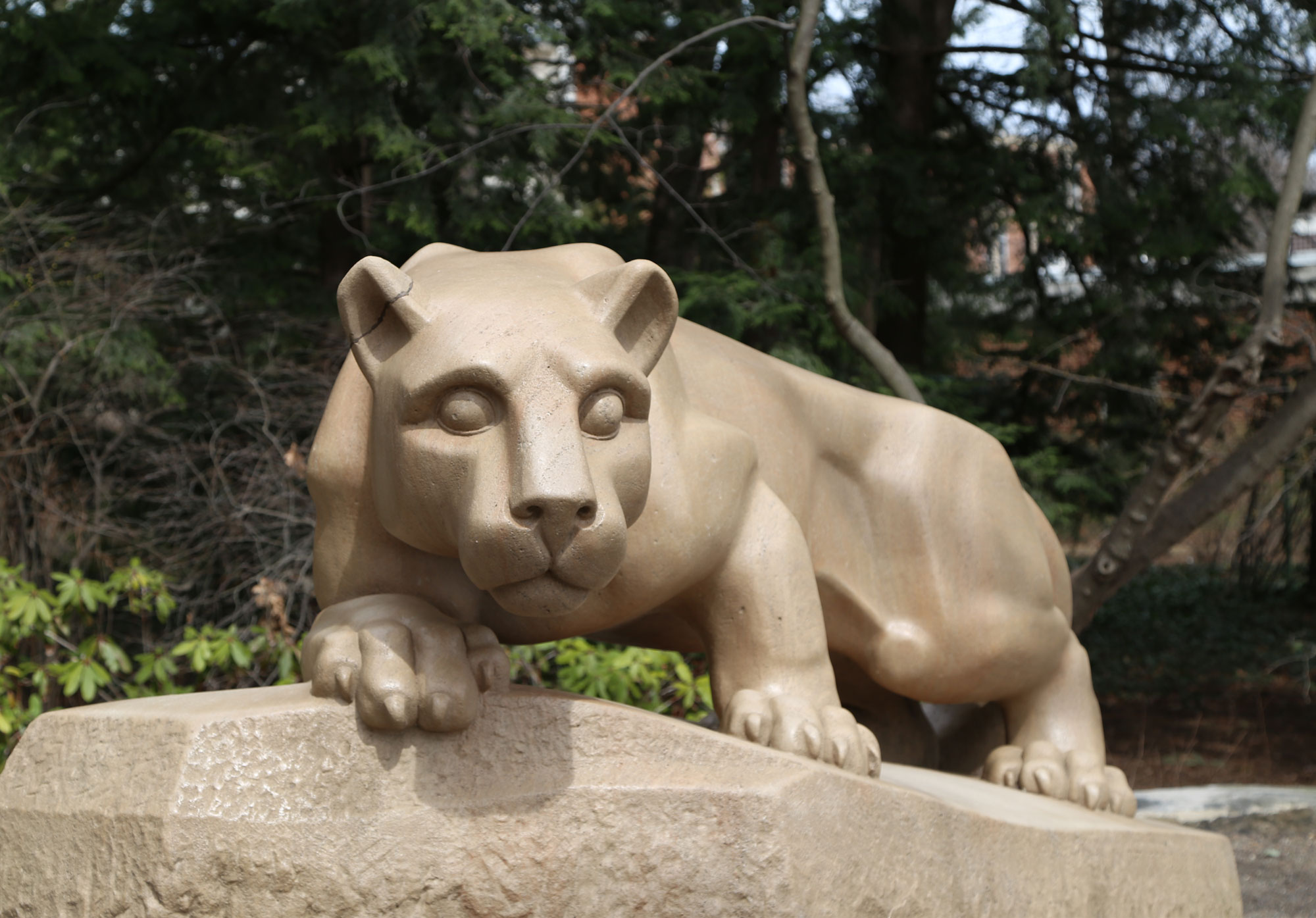 The Lion Shrine on the University Park campus.