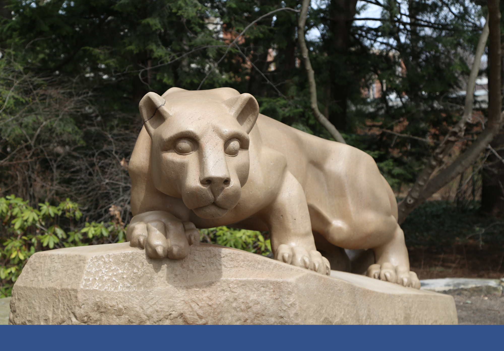 psu lion shrine